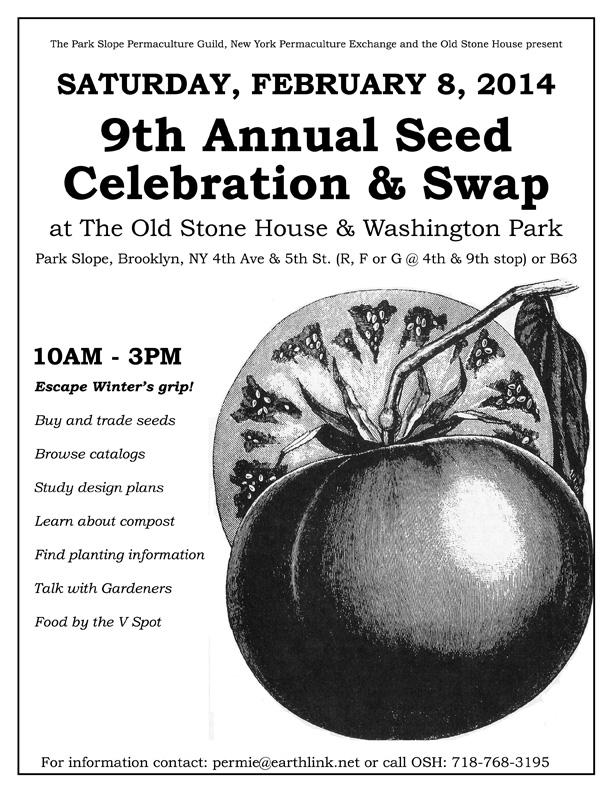 seedswap_2014-email